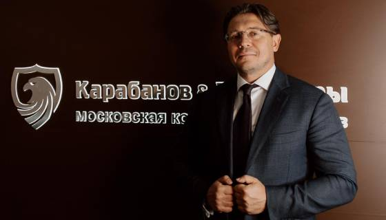 Chairman of the Moscow Law Firm Karabanov and Partners, Candidate of Legal Sciences, Aleksandr Karabanov
